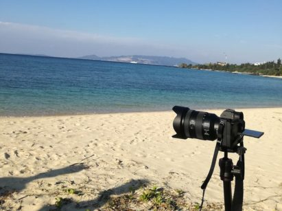 Camera set up to film the view over the ocean in Okinawa